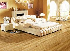 竹地板平时怎么保养比较好呢 让家居更加清新
