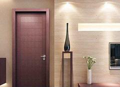 优质室内门选购诀窍 家居更要美观