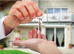  物业费应该从什么时候 收房之前要算吗