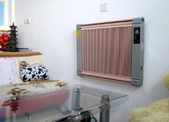 碳晶电暖器好在哪 好不好用