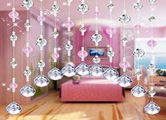 怎么做好水晶窗帘的清洁保养 颜值一直在线