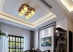 家居石膏板吊顶都有哪些风格 给你不一样的感觉
