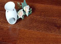 多层实木地板怎么样 质量挺好