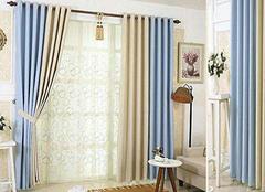 客厅窗帘颜色搭配 一种颜色一种心情