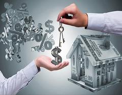 购买二手房按揭贷款减轻负担  二手房按揭贷款流程介绍
