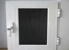 防盗纱窗品牌推荐 让生活更安全