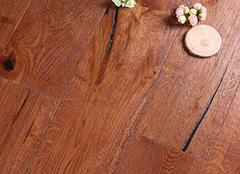 实木地板优缺点 权衡利弊选择安装