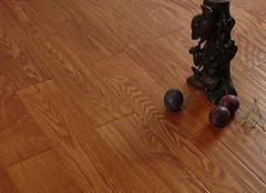 旧实木地板翻新方法 给你带来专业讲解