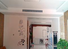 变频空调和定频空调的区别 选择更好的