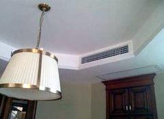 家用中央空调怎么选  电器选购指南