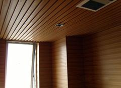 生态木吊顶的安装技巧 怎么安装好