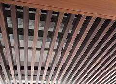 生态木吊顶安装技巧 让家居更美观