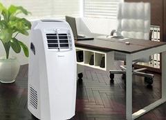 美的移动空调好不好 便捷的家居生活