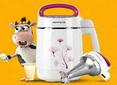 豆浆机什么牌子的好 打出更美味的营养早餐