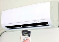 冬天空调开多少度合适 标准度数你知道吗?