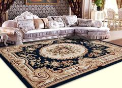 真丝地毯护理窍门  家用地毯护理技巧