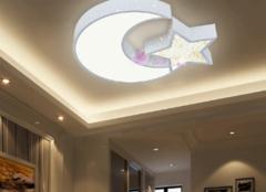 照明灯具十大品牌 照亮你的家