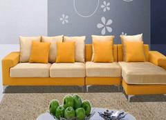 布艺沙发清洗小窍门 让家具亮丽起来