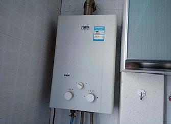 天然气热水器如何挑选 挑选有妙招