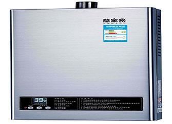天然气热水器怎么保养好 注意这几点
