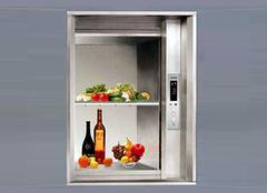 你对冰柜的了解有多少 知识点罗列查缺补漏