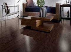 实木地板和复合地板的区别 抛开表象看本质
