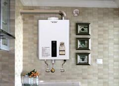 厨房燃气热水器安装流程  如何正确的安装