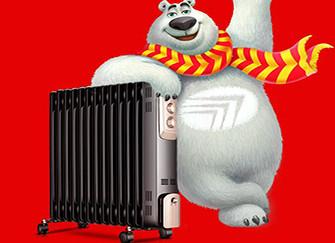 碳纤维电暖器价格 贴心服务不断