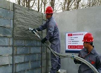 外墙保温砂浆怎么样 让家变得更加温暖