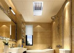 浴霸灯泡应该如何选购 让淋浴更舒适