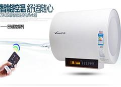万和热水器怎么样 价格是多少?