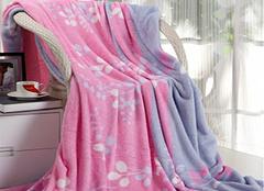 珊瑚绒毛毯好不好 手感舒适很轻便