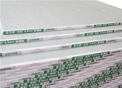 石膏板吊顶种类有哪些 怎么施工呢