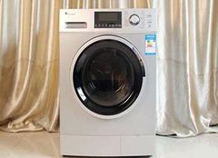 小天鹅全自动洗衣机 让你把快乐带回家