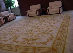 如何挑选优质波斯地毯呢 三点须知