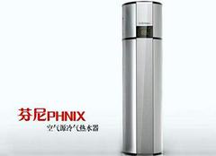 芬尼空气能热水器怎么样 使用者感受!