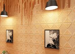 新房装修墙纸怎么贴 美化你的家