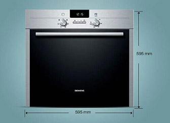 嵌入式电烤箱的优缺点有哪些
