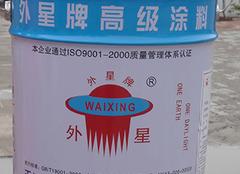 氯化橡胶漆如何使用 橡胶漆优点有哪些