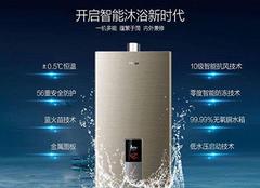 海尔燃气热水器怎么样 好用吗