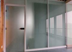 磨砂玻璃隔断墙 玻璃墙怎么安装