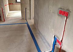 水电改造如何开槽 水电改造开槽方法