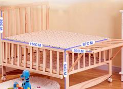 哥比兔婴儿床价格 哥比兔婴儿床尺寸