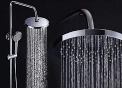 淋浴喷头怎么选?淋浴喷头选购方法