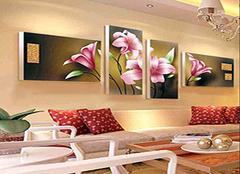 客厅装饰画有哪些风水 客厅装饰画风水禁忌
