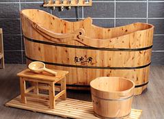 木桶浴缸价格是多少 木桶浴缸好吗