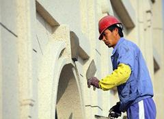 外墙装修材料有哪些  看完就知道啦