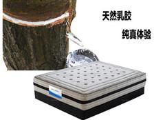 三大进口乳胶床垫排名推荐