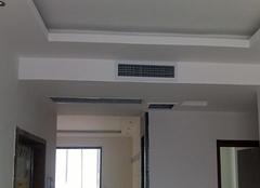 海尔中央空调怎么样 舒适度很高