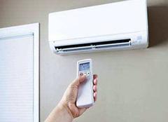 冬天空调开多少度合适 一般多少合适呢
